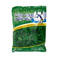 Cold Alex Minced Molokhia 400 g