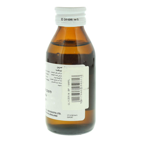 Bell'S-Glycerin-B.P.-100ml