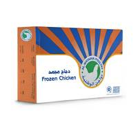 Al watania frozen chicken 1 Kg x 10