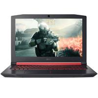 "Acer Notebook Gaming Nitro i7-7700 12GB RAM 1TB Hard Disk 4GB Graphic Card 15.6"""