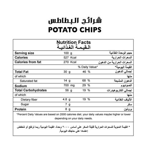 Xtreme-Potato-Chips-Hot-Flavor-185g