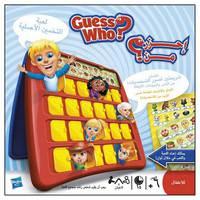 Hasbro Guess Who Board Game - Arabic