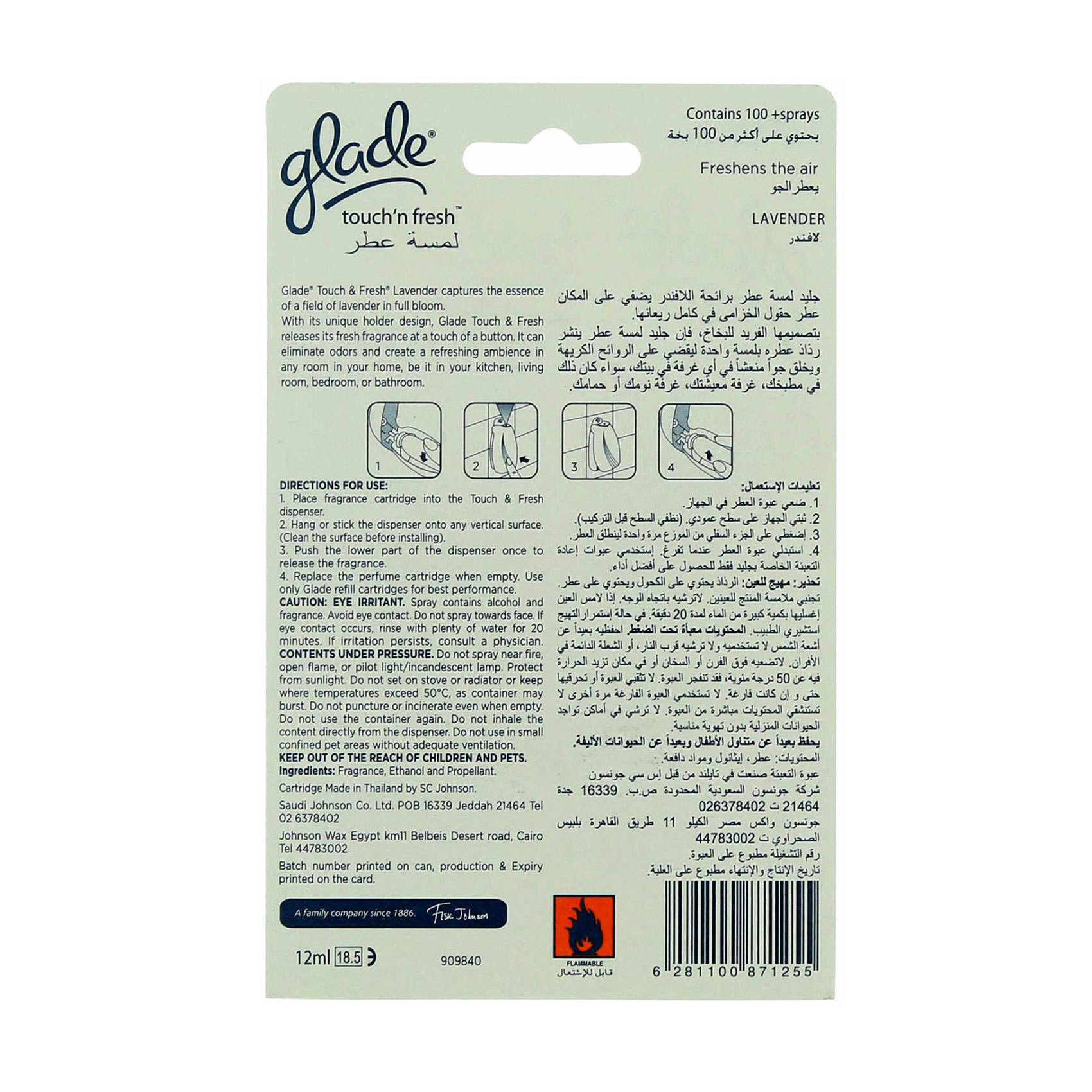 GLADE ONE TOUCH LAVENDER 10ML