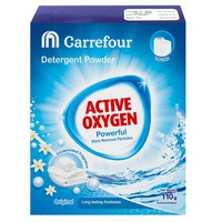 Carrefour Detergent Powder Top Load Regular 110g