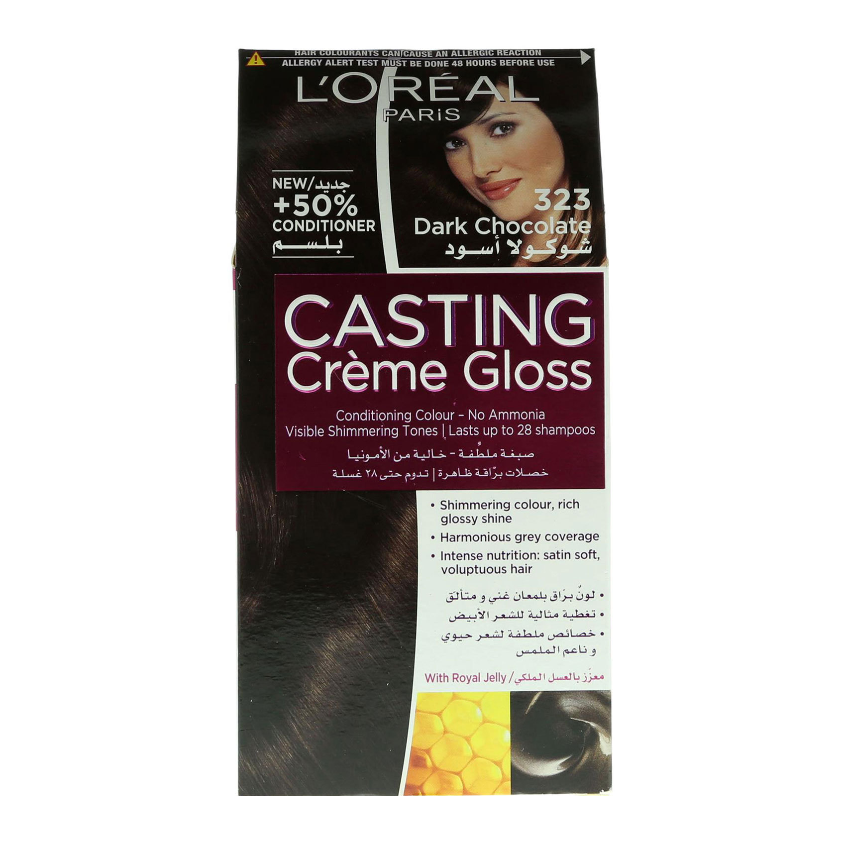 CASTING CREAM GLOSS 323 DARK CHOCO