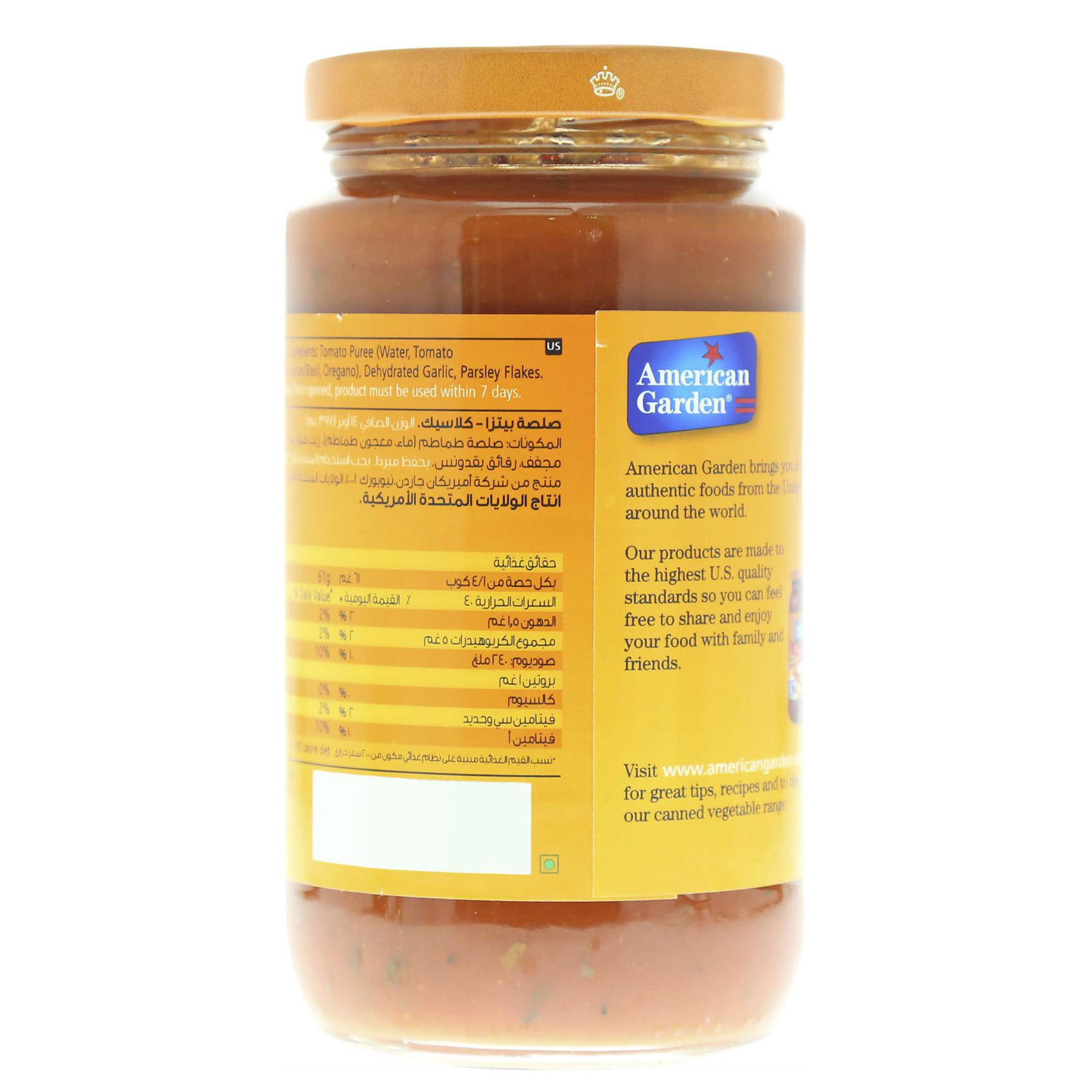 AMERICAN G.PIZZA SAUCE ANT 396GR