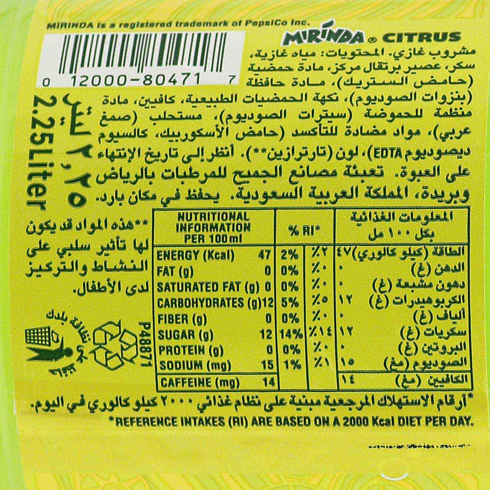 MIRINDA CITRUS PET 2.25L