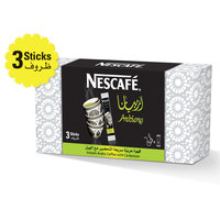 Nescafe Arabiana Instant Arabic Coffee with Cardamom 17g x3 Sticks