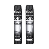 Anti Transpirant Narta Men Deodorant Spray InvisiMax 200ML X2