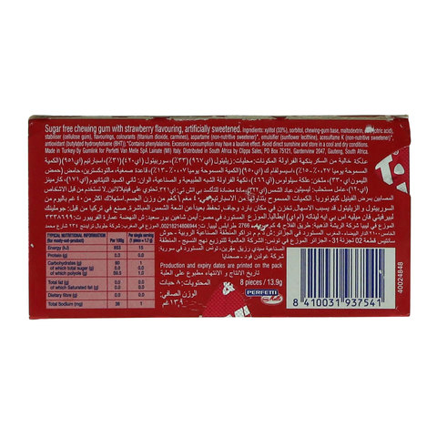 Smint-&-Gum-Sugar-Free-Strawberry-with-Xylitol-13.9g