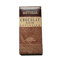 Cooked Chocolate Assorted 200GR