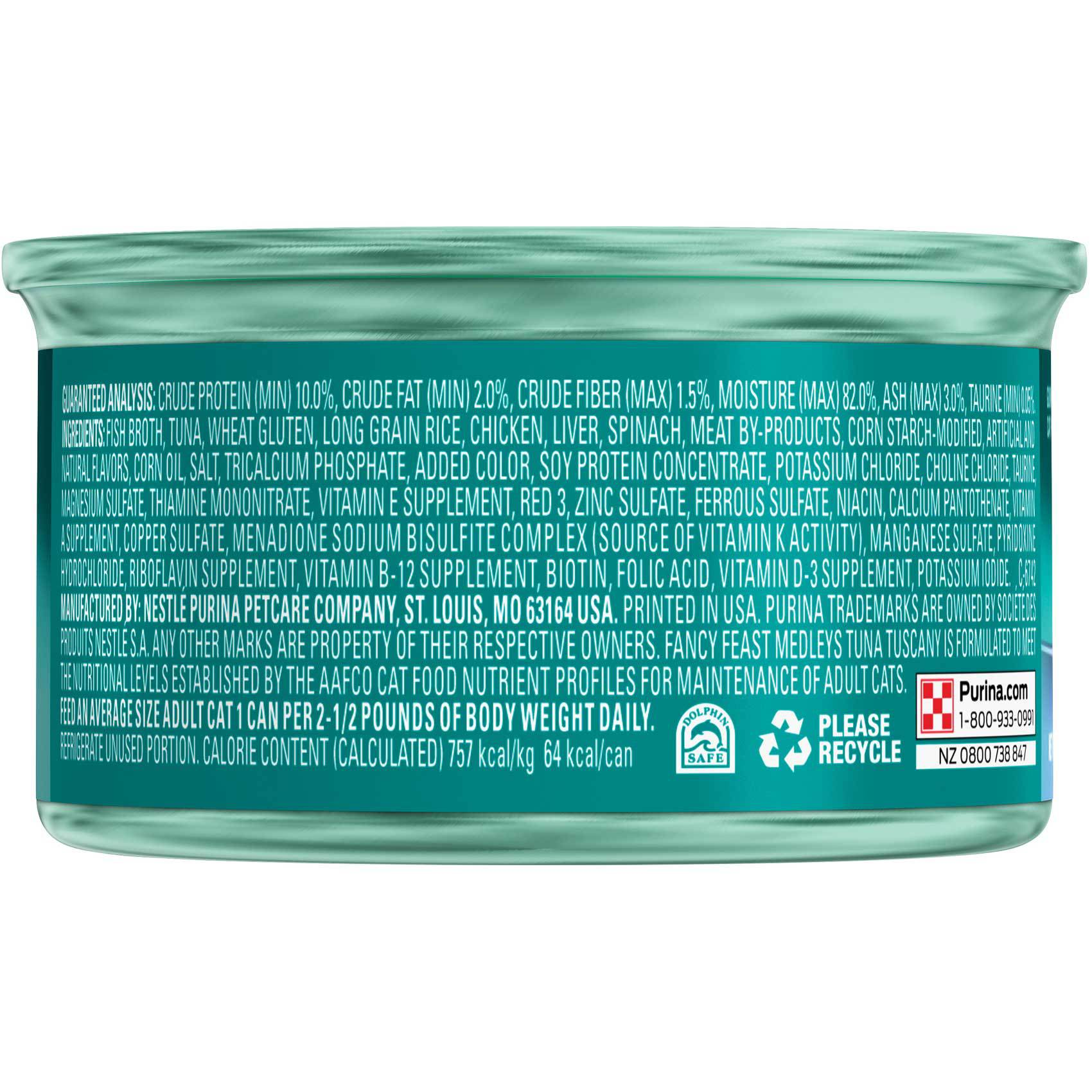 FANCY FEAST MEDLEYS TUNA&RICE85G