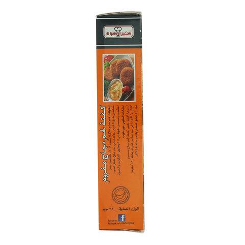 Al-Kabeer-Chicken-Mince-Cutlets-320g