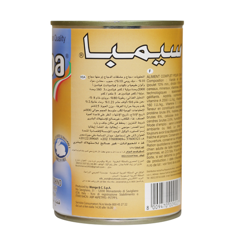 Simba-Bocconi-Chunks-With-Chicken-And-Turkey-415g