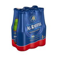 Al Rayess Regular Beer 33CL X6