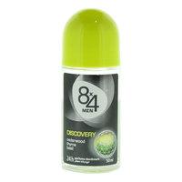 8x4 Men Discovery Perfume Deodorant 50ml