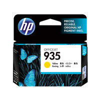 Hp Cartridge 935 Yellow