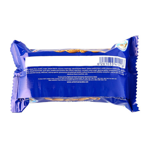 Americana-Premium-Butter-Cookies
