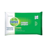 Dettol Anti-Bacterial Multi Use Wipes X20 Pieces