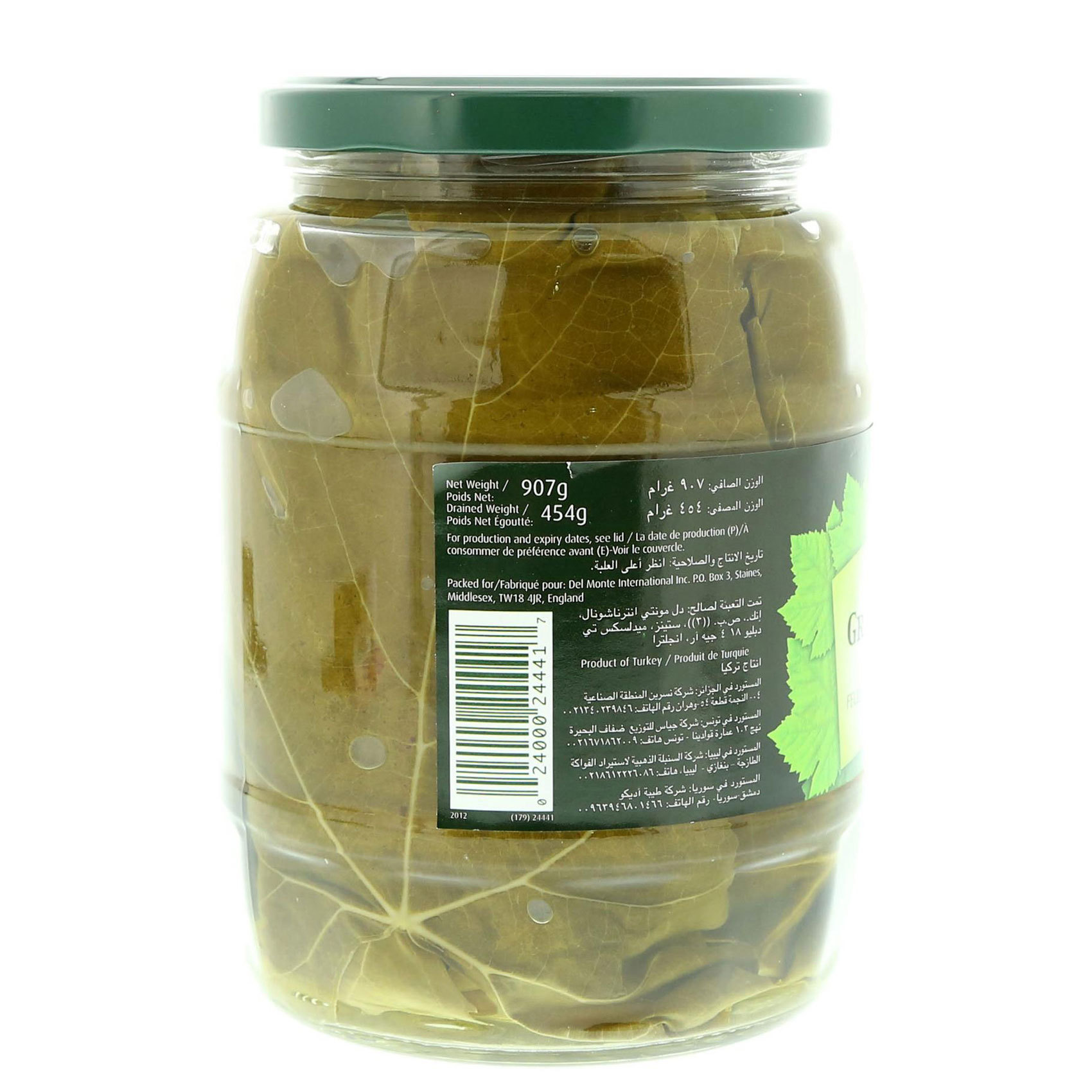 DEL MONTE GRAPE LEAVES 907G