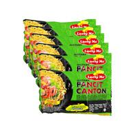 Lucky Me Pancit Canton Kalamansi flavor 65g x5