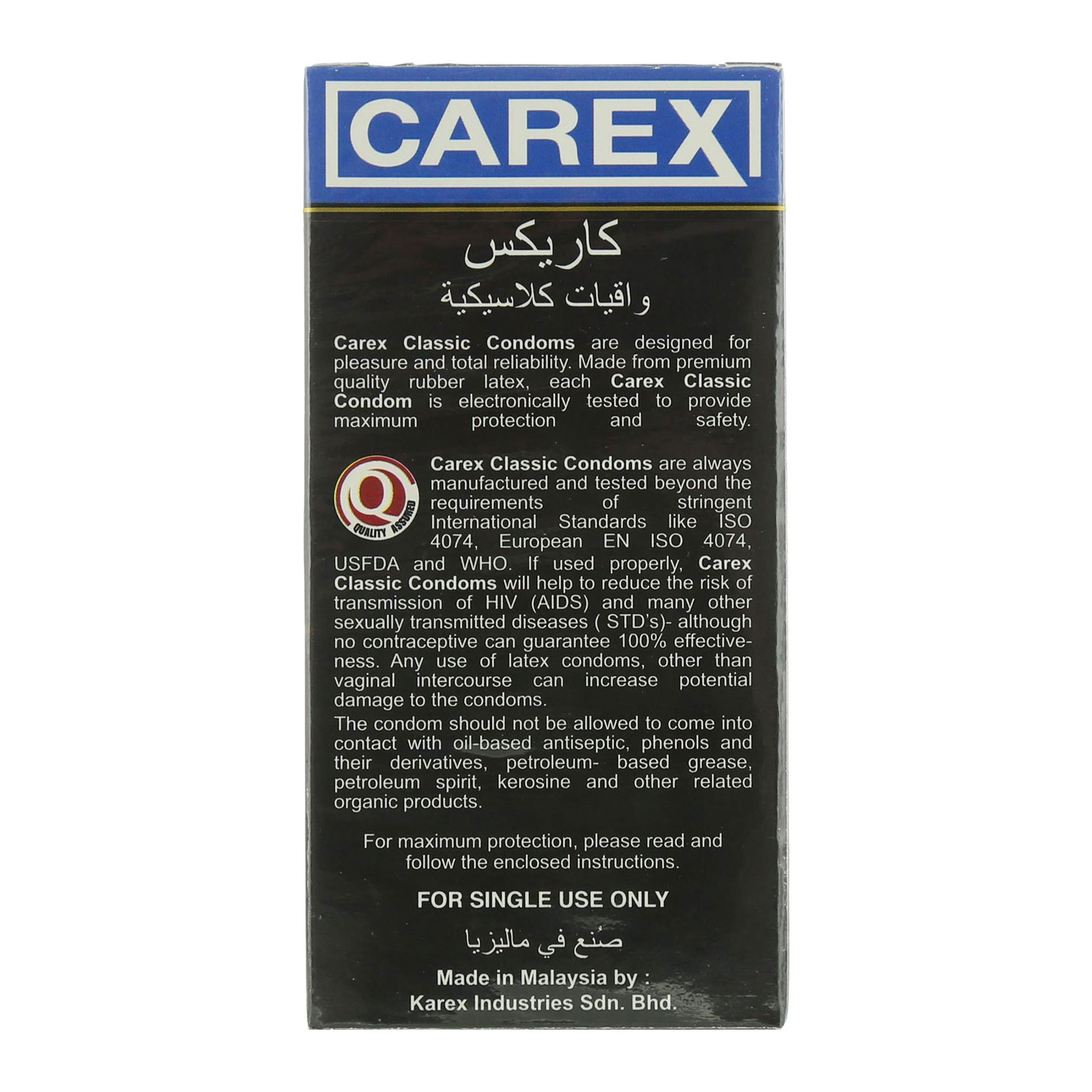 CAREX CONDOMS REGULAR X12