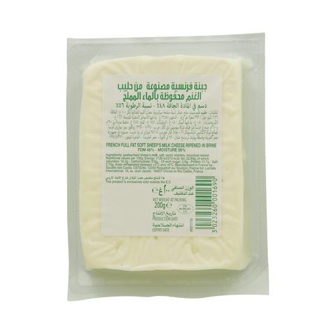 Valbreso-Feta-Cheese-Original-200g