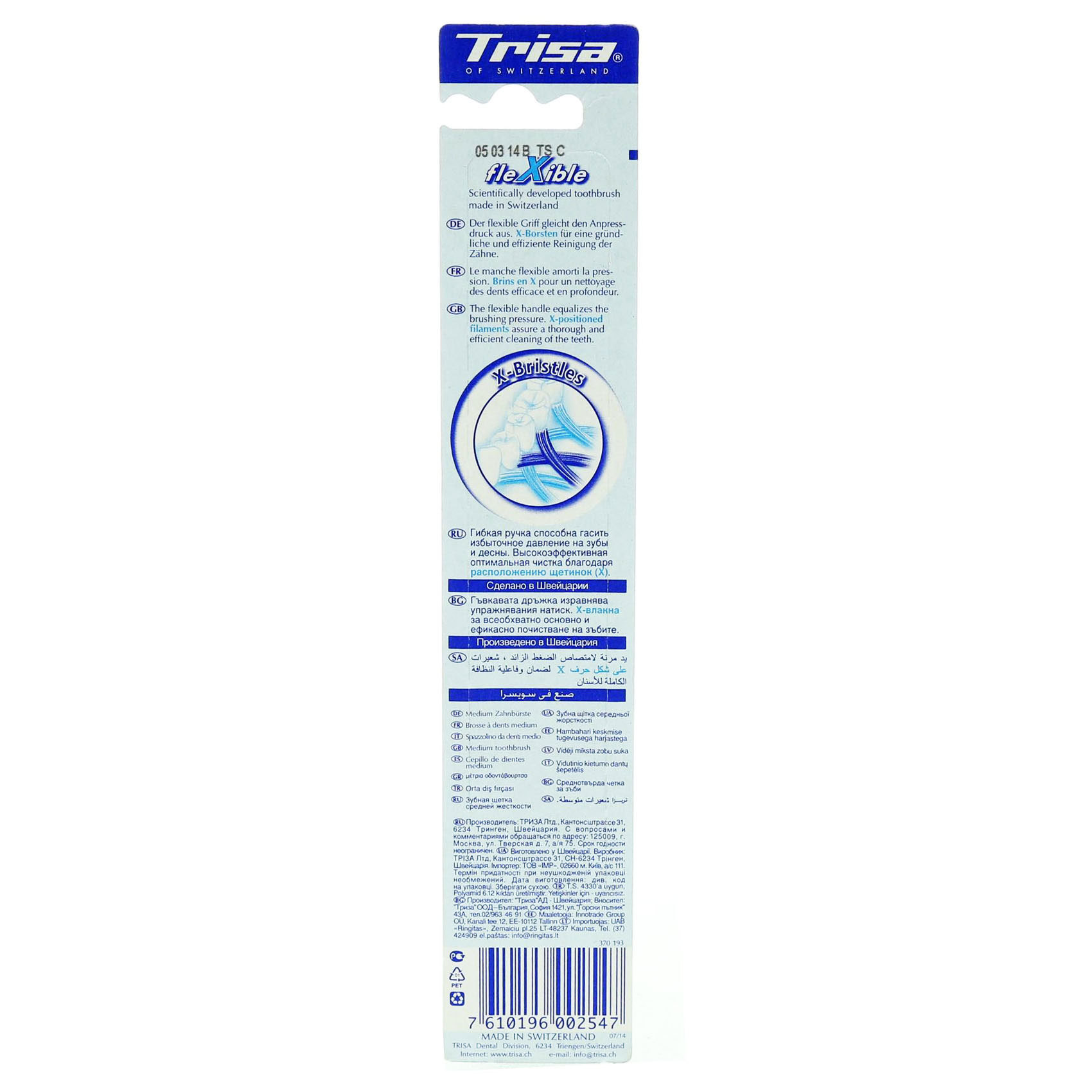 TRISA T/BRUSH FLEX ACTIVE MED