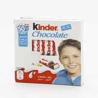 كيندر شوكولاته 50 جرام