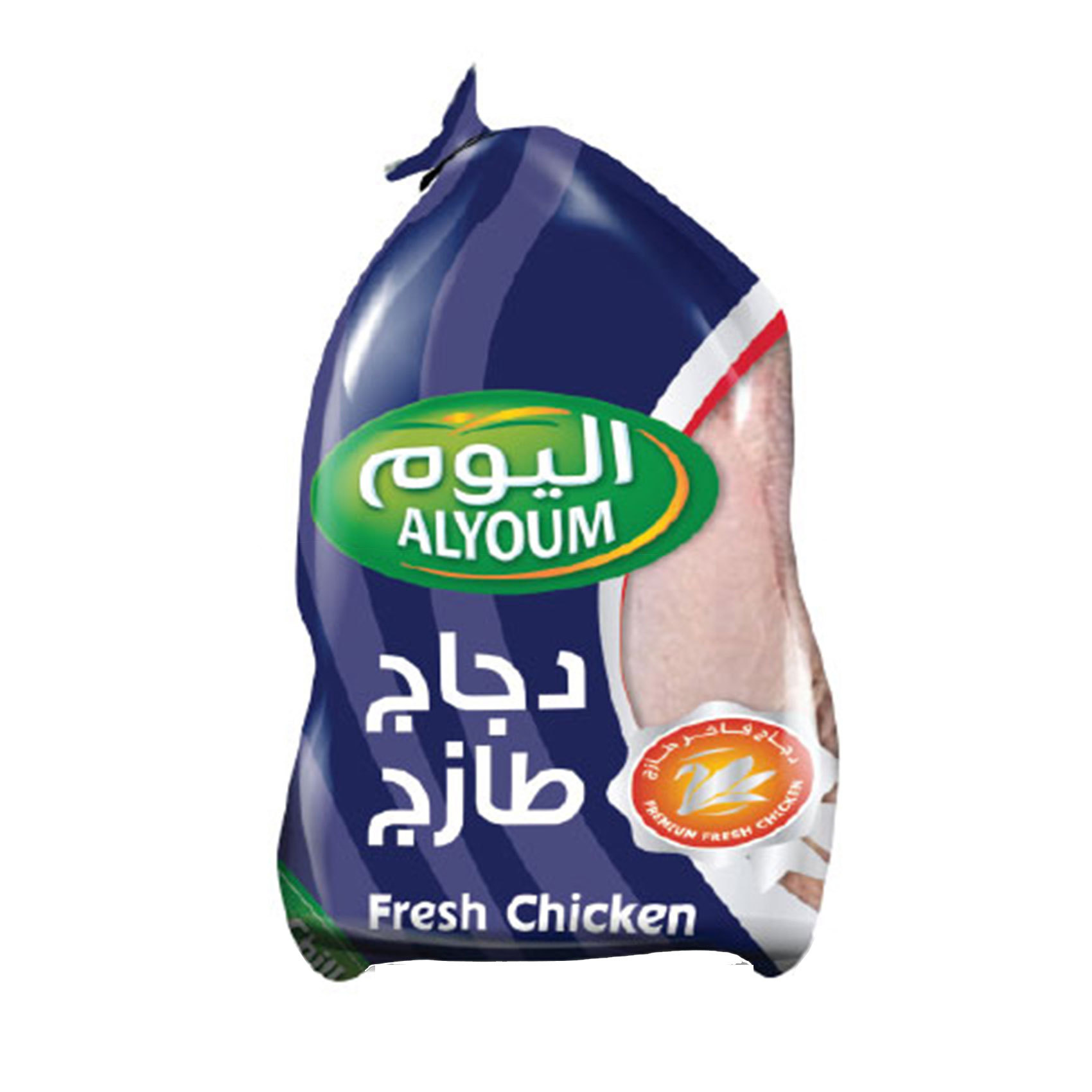 ALYOUM FRESH CHICKEN 1000G