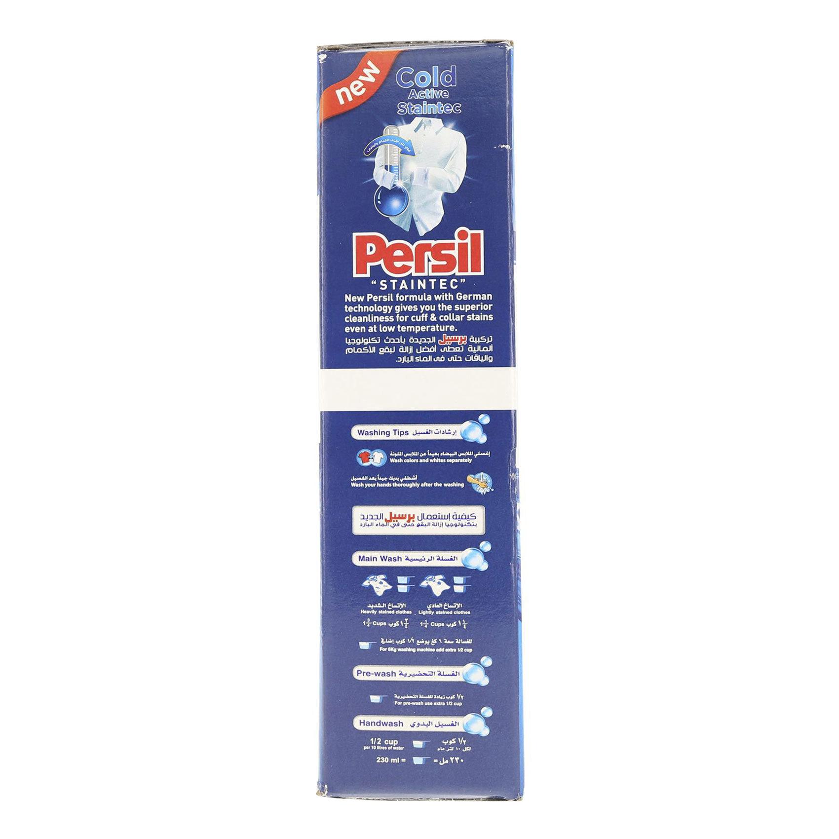 PERSIL BOX HF BLUE 3KG