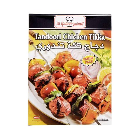 Al-Kabeer-Tandoori-Chicken-Tikka-500g