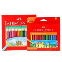 Faber Castel 24Colors Grip Pencil+ 12Grip Eraser Crayons