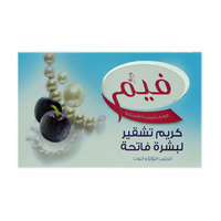 Fem Pearl & Blueberry Fairness Cream 100g