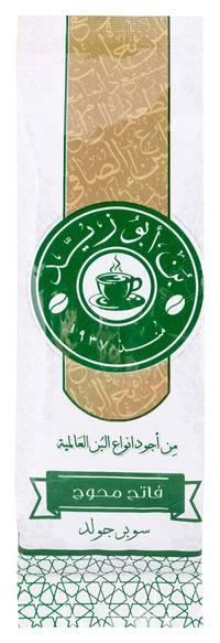 ابو زيد بن سوبر 200ج
