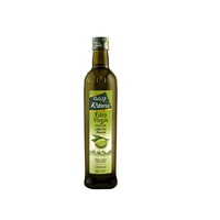 Rahma Extra Virgin Olive Oil 250ml