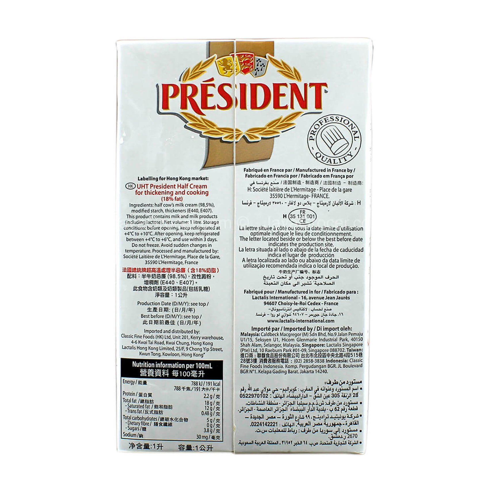 PRESIDENT CREAM THICK&COOK 1L
