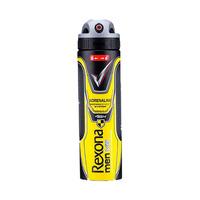 Rexona Deodorant V8 For Men 150ML