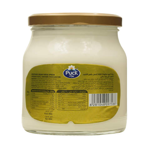 Puck-Processed-Cream-Cheese-Spread-500-g