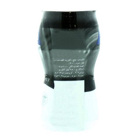 Nezo-Salt-Mix-Salt-&-Black-Pepper-100g