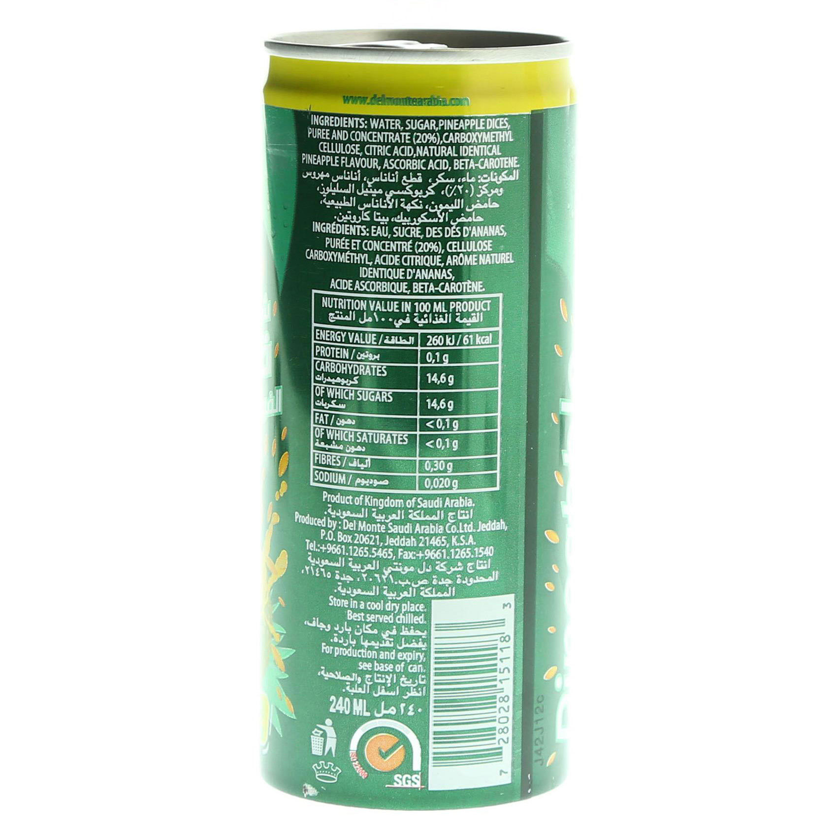 DELMONTE PINEAPPLE WITH BITS 240ML
