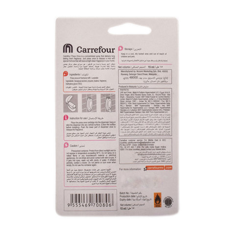 Carrefour-Press-Once-Lavender-REFILL-15ML