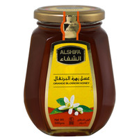 Alshifa Orange Blossom Honey 500g
