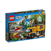 Lego City Jungle Mobile Lab 60160