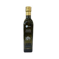 biomass Extra Virgin Olive Oil 500ML