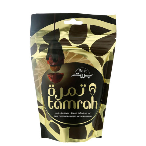Best-Tamrah-Dark-Chocolate-Covered-Date-with-Almond-100g