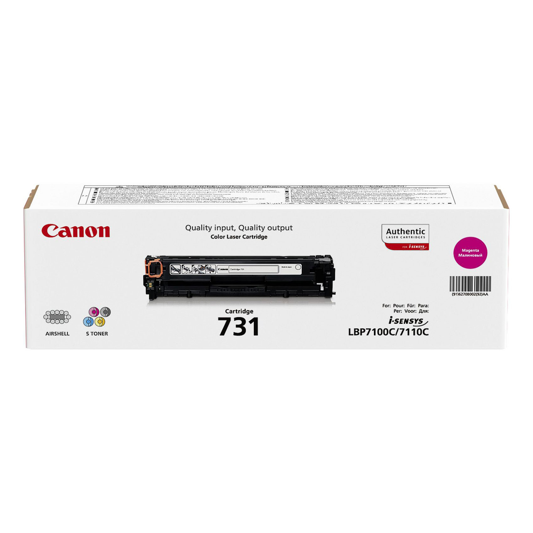 Buy Canon Toner 731 Magenta Online In Uae Carrefour Ink Cartridge Pgi 29 Photo