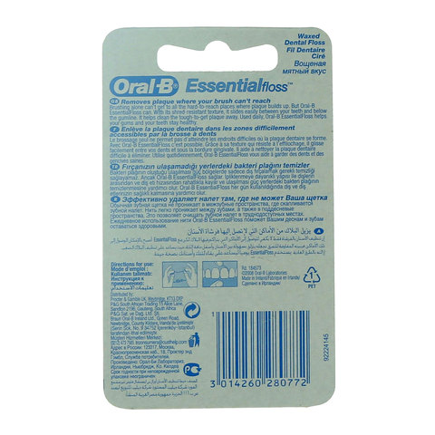 Oral-B-Essential-Floss-Mint-waxed
