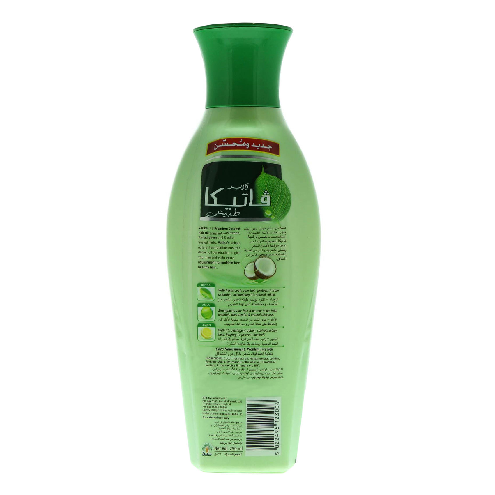 DABUR HAIR OIL VATIKA 300ML