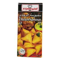 Al Kabeer Chicken 12 Samosas 240g